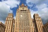 В МИД ответили на решение суда в Гааге по иску Украины к России