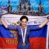 Россиянка Евгения Медведева лидирует после  короткой программы  на Skate Canada