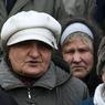 Пенсия работающих россиян пошла на убыль