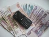 В Подмосковье начальница Пенсионного фонда попалась на мошенничестве