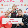 Проект 50 ПЛЮС на День Матери провел уже ставшую традиционной социальную акцию (ФОТО)