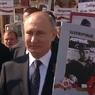 """Путин присоединился к акции """"Бессмертный полк"""""""