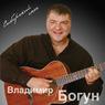 В Москве застрелился известный шансонье