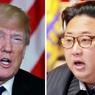 «Все играют в игры»: Трамп снова заявил, что встреча с Кимом состоится 12 июня