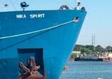 Экипаж задержанного на Украине танкера отпустили после допроса