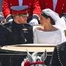 Меган и Гарри: самая необычная королевская свадьба за всю историю Великобритании