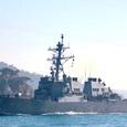 Силы Черноморского флота следят за действиями американского эсминца