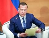 Госдума утвердила Медведева на посту премьер-министра России