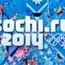 ОКР потратил 600 млн рублей на тренеров перед сочинской Олимпиадой