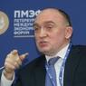Власти Челябинской области заявили об отсутствии связи между двумя ЧП в Магнитогорске