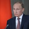 Президент Путин обсудит цены на нефть с президентом Мадуро
