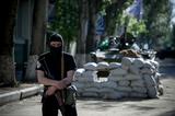 Помощник генсека ООН: Украина все больше напоминает Югославию
