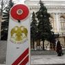 ЦБ отказался от закупок иностранной валюты из-за скачков цен на нефть