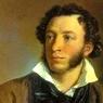 В Армавире сказку Пушкина подвергли цензуре
