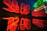 Белоруссия  будет торговать с Россией за доллары