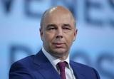 Силуанов назвал срок истощения российской «кубышки»