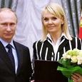 Валерия необычно поздравила с днем рождения Владимира Путина