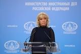 """Марию Захарову признали """"олицетворением Манхеттена"""""""