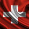 Швейцарцы  отказались получать €2260 за то, что они просто живут