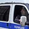 В Москве под колесами автомобиля взорвалась граната