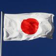 Япония: визовый въезд на Окинаву собираются упростить