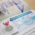В Таиланде задержали гражданина России, подправившего ручкой визовую отметку