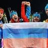 Перед олимпийской сборной России стоит цель сохранить место среди лидеров