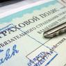 Новые тарифы ОСАГО вступят в силу с 9 января