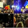 В Бухаресте проходит многотысячный митинг