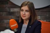 Поклонская прокомментировала выдвижение Аршбы на пост главы новой комиссии Госдумы