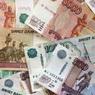 ЦБ намерен обновить дизайн большинства банкнот