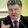Порошенко объявил 5 марта днем траура по жертвам взрыва на шахте