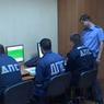 Молодых пьяных лихачей задержали Москве за гонки с полицией