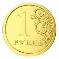 Курс рубля к доллару в ходе торгов обновил максимум этого года