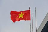 Вьетнам объявил о снижении визового сбора