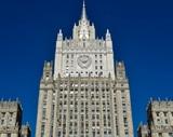 МИД расширил список британских граждан, которым запрещен въезд в Россию