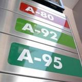 Некоторые марки бензина на Колыме можно купить только по талонам
