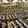 Госдума во втором чтении приняла поправку о СМИ - иностранных агентах