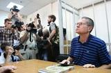 Улюкаев в последнем слове заявил о невиновности во взятке, но кое в чем покаялся