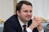 Орешкин посоветовал не спешить в вопросе создания единой валюты России и Белоруссии