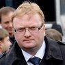 Депутат Милонов зачем-то обидел блондинок и йоркширских терьеров