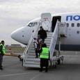 """""""Победа"""" устроит распродажу билетов на международные рейсы"""