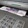 В Новой Москве из супермаркета похитили банкомат с 2 миллионами рублей
