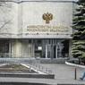 В Москве задержали замглавы департамента Министерства культуры