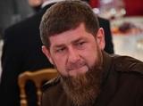 """Госдепартамент США внёс Кадырова в """"чёрный список"""" и ввёл против него санкции"""