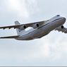 Самолет с телами погибших в авиакатастрофе вылетел в Голландию
