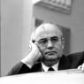 Первый и последний президент СССР Михаил Горбачев продает виллу в Баварских Альпах