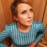 "Телеведущая Яна Чурикова взяла под опеку ""проблемного"" сына Влада Листьева"