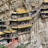 В Китае снова открыли двери знаменитого «Висячего монастыря»