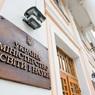 На Украине решили «переименовать» русские фамилии